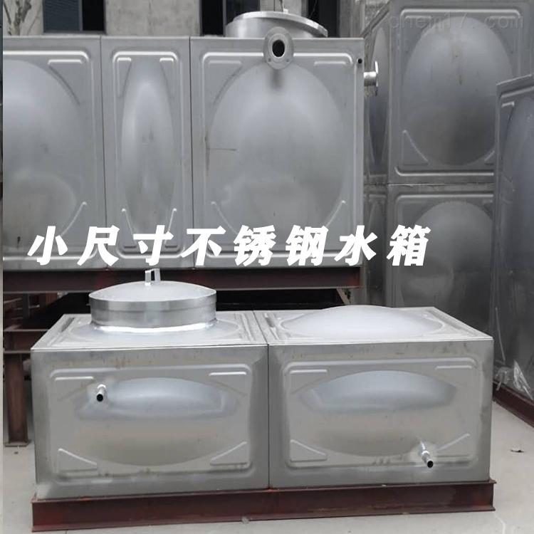 人防不锈钢水箱