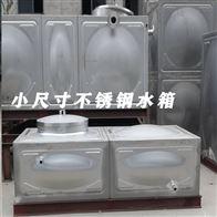 河北小型不锈钢水箱厂家批发