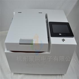 DL-1005全自动氮吹浓缩仪JTDN-12S定容定量氮吹仪
