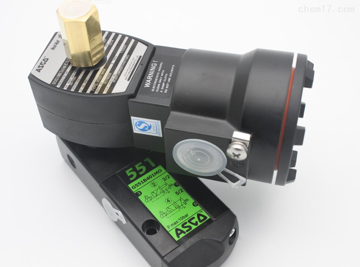 ASCO防爆电磁阀VCEFCMG551H401MO带接线盒