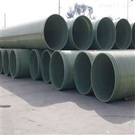 DN400/500/600/700/800/900耐酸碱防腐玻璃钢管道设备厂家