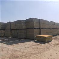 岩棉复合板砂浆裹覆板