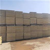 砂浆水泥复合憎水岩棉板保温制品