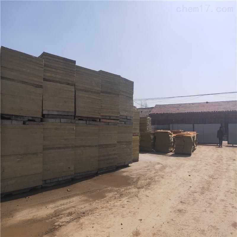 复合型保温岩棉板