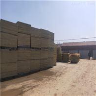 砂浆复合岩棉板保温防潮外墙板