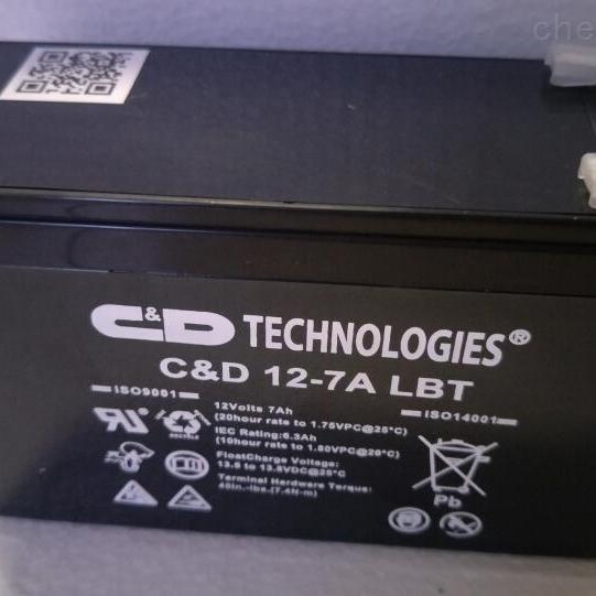 大力神蓄电池CD 12-7A LBT原装正品