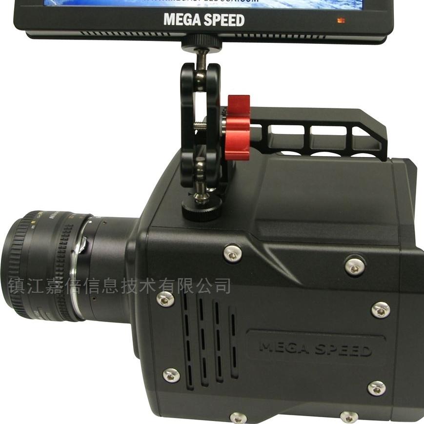MegaSpeed高速相机-视觉检测-测试系统