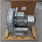 2QB810--SAH07涡流式高压鼓风机