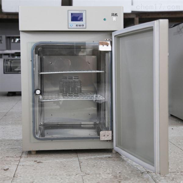 生化培养箱SPX-450