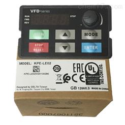 VFD075E43A宁夏台达7.5KW变频器VFD-E型报价快报