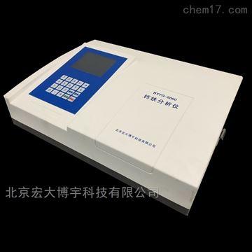 BYYG-6000X熒光鈣鐵分析儀