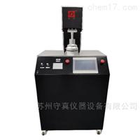 SJPM-F002熔喷布颗粒物过滤效率检测设备价格