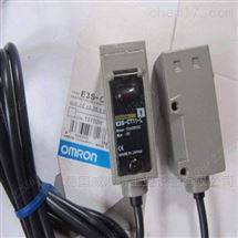 E3S-CT11OMRON欧姆龙光电开关E3S-CT11现货
