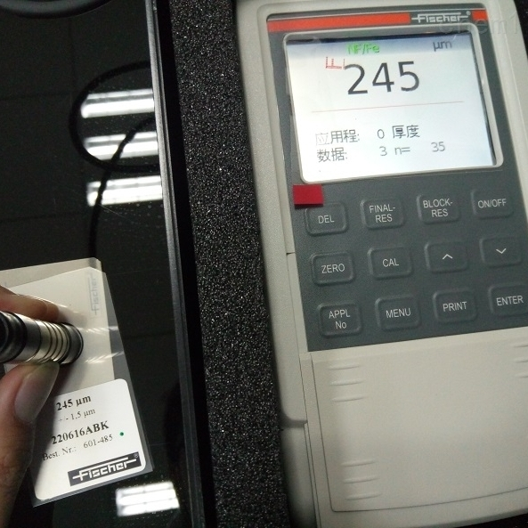 高级型漆膜测厚仪DualScope FMP40笃挚专供