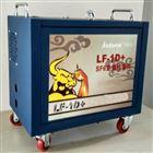 LF-ID+六氟化硫气体测漏仪SF6定量检漏仪