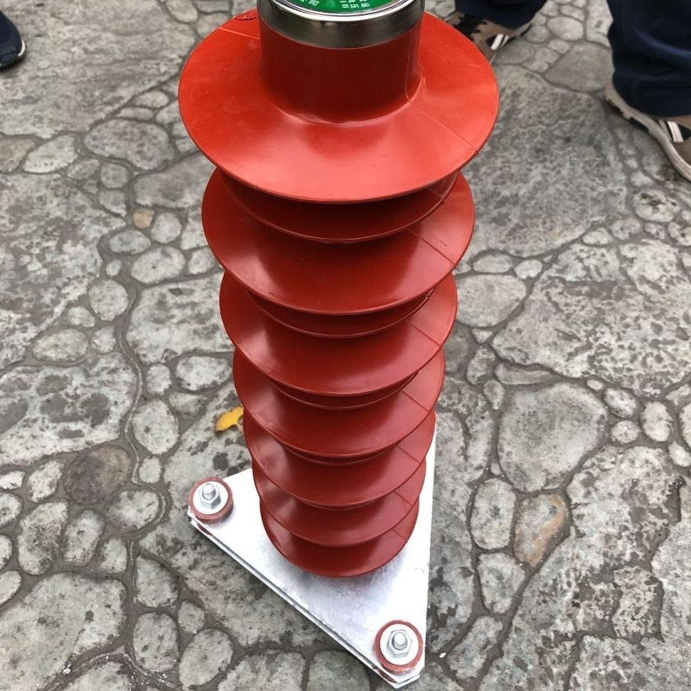 四川35kv高压悬挂型氧化锌避雷器