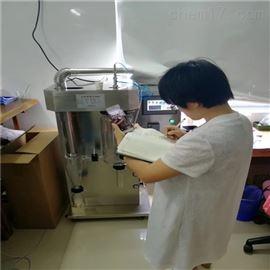 JOYN-8000生物农药喷雾干燥机
