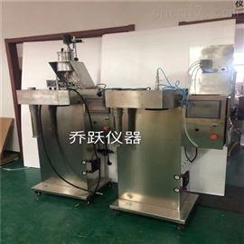 JOYN-8000S小型喷雾干燥机设备