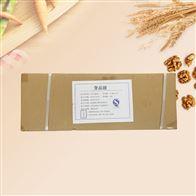 姜黄素生产厂家价格