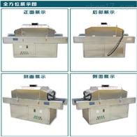 科迪仪器现货销售UV紫外线打包前杀菌消毒机