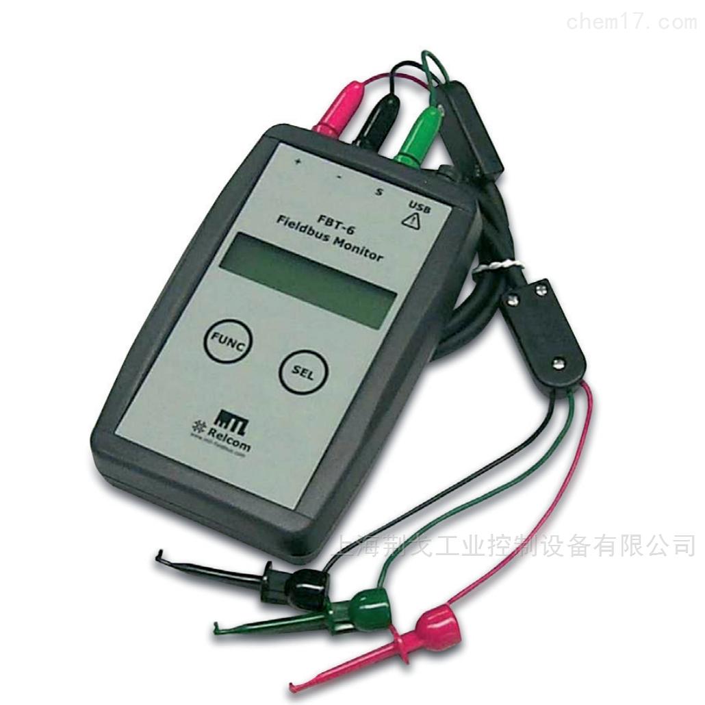 原装进口MTL FBT-6总线检测器MTL模块传感器