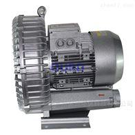 HRB气泡清洗机专用旋涡气泵