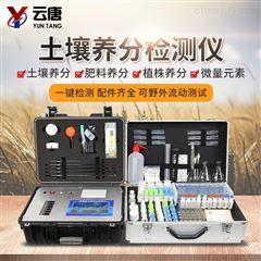 YT-TR05测土配肥设备采购