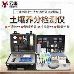 YT-TR01测土配肥设备厂家