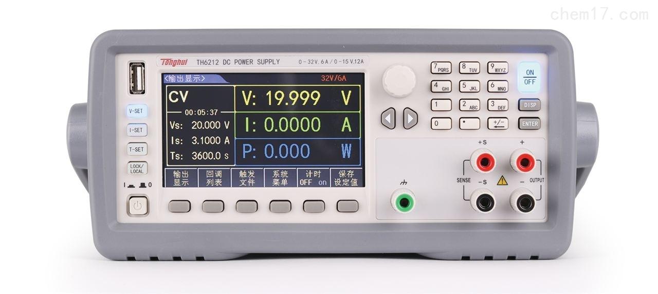TH6212 雙范圍可編程線性直流電源