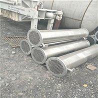 畅销定做不锈钢列管冷凝器厂家供应