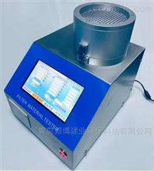 SYE-L2020A便携式口罩过滤效率测试仪