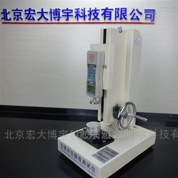 工业型煤冷压强度智能测定仪