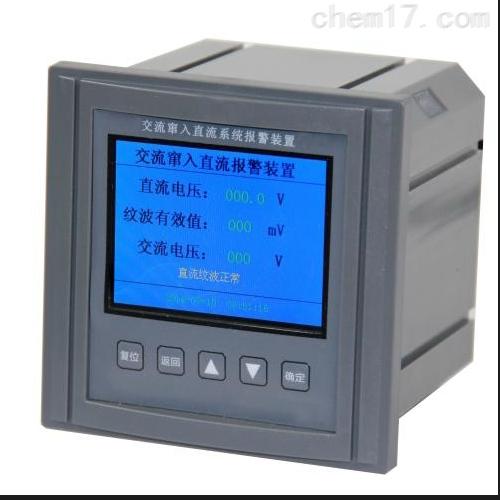 MOEN-JC201交流窜入直流检测装置