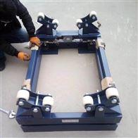 GCS-3t安徽电子钢瓶秤-3吨气体氯瓶电子秤