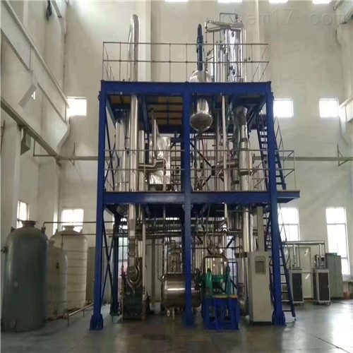 二手5吨MVR蒸发器