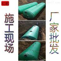 1 2 3 4 5 6 8 10 12 15 18陕西地区玻璃钢缠绕化粪池上产厂家