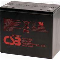 XTV12550台湾CSB蓄电池XTV1285价格