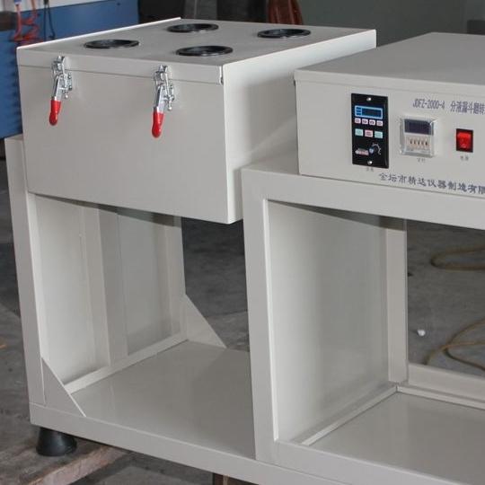 分液漏斗专用翻转式振荡器