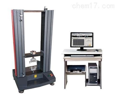 20KN人造板橫紋抗拉強度試驗機