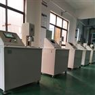 HR-JK-1000江苏无锡江阴熔喷布检测仪现货