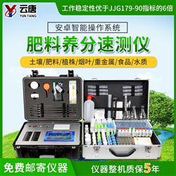 YT-F2肥料检测仪价格