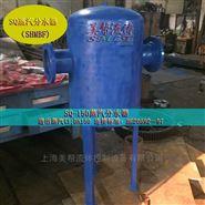 蒸汽分水器,蒸汽管路/汽轮机SQ汽水分离器