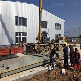 汽车衡基础施工安装调式一体化服务