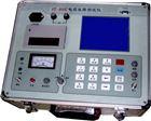 DGC-711Z電纜故障測試儀