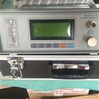 申请电力三级承装修试资质设备