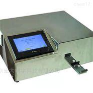 X荧光硫钙铁分析仪 元素分析