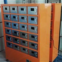 LM11-OPW1土壤样品前处理设备(干燥箱)