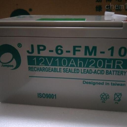 劲博蓄电池JP-6-FM-10 12V10AH