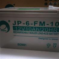JP-6-FM-10劲博蓄电池JP-6-FM-10 12V10AH