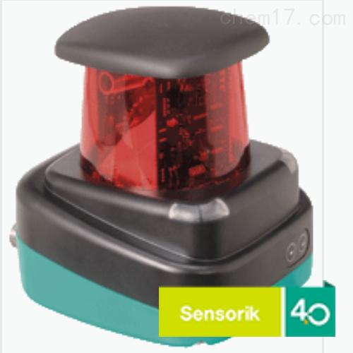 德国倍加福P+F二维码LiDAR传感器